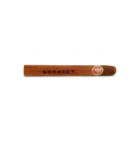 Fonseca Sun Grown No. 1 - Box of 20